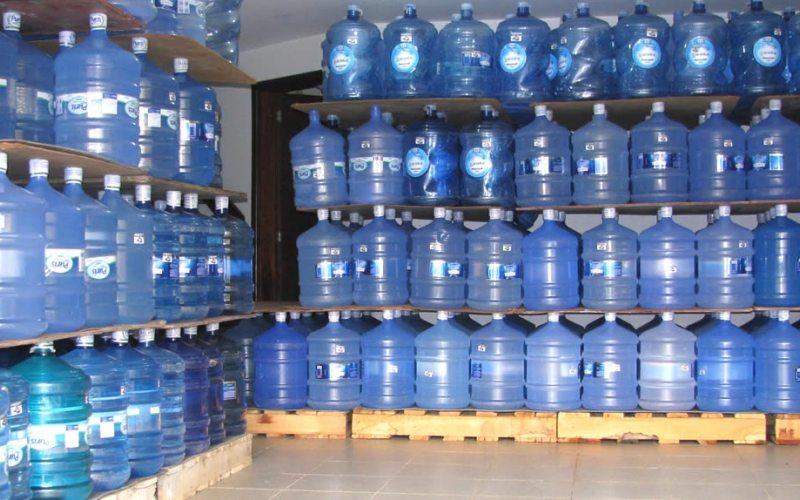 JD Gas e Agua